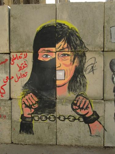 Graffiti für die Rechte ägyptsicher Frauen.