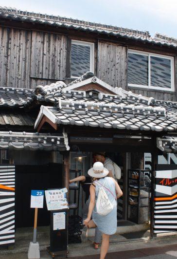 Art House von Thomas Rehberg auf Teshima